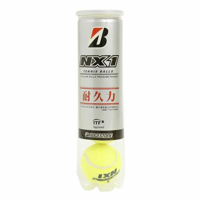 ブリヂストン(BRIDGESTONE)硬式用テニスボール ...