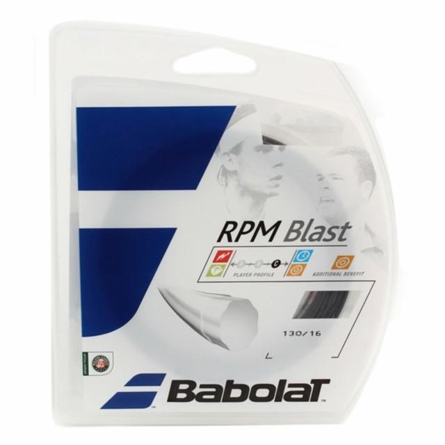 バボラ(BABOLAT)硬式テニスストリング RPMブラス...