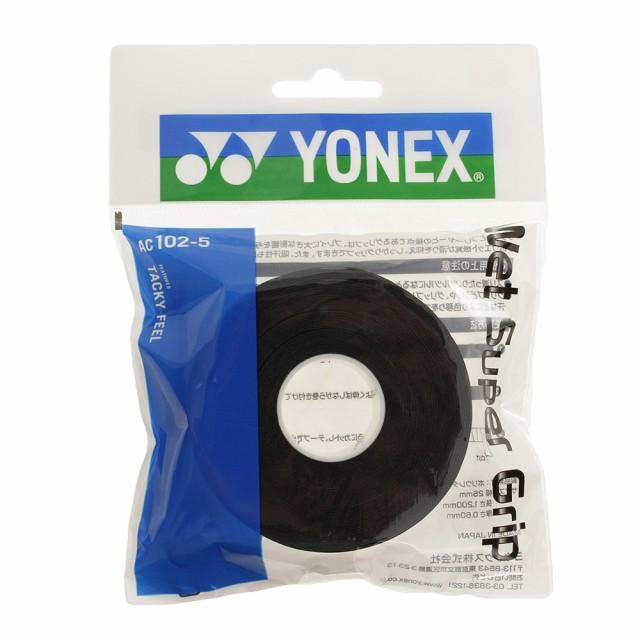 ヨネックス(YONEX)テニスグリップテープ ウェット...