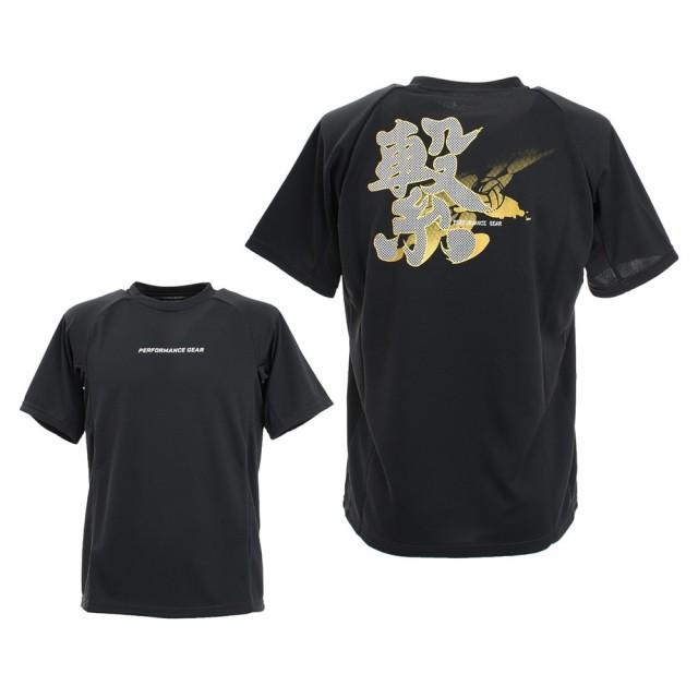 パフォーマンスギア(PG)ドライプラス 漢字Tシャツ...