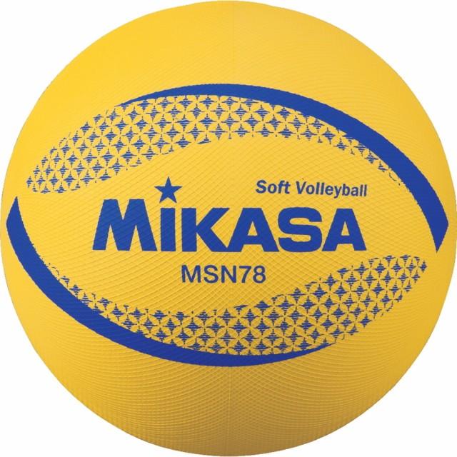 ミカサ(MIKASA)ソフトバレーボール 78cm 公認球 M...