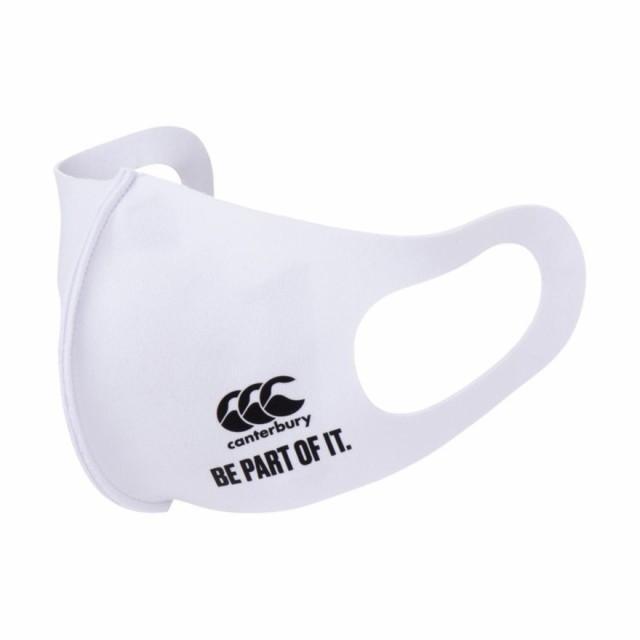 カンタベリー(canterbury)スポーツマスク AA00678...