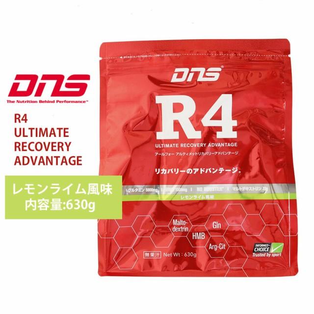 ディーエヌエス(DNS)R4 アルティメット リカバリ...