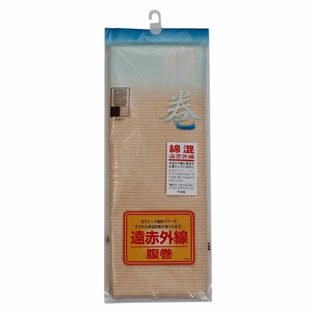 アズ(as)遠赤腹巻 3490-80 BEG (Men's)