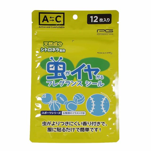 PG 【オンライン特価】虫よけシール 913PA8CM6684...