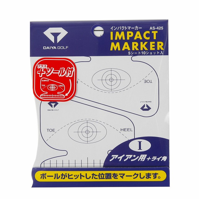 ダイヤ(DAIYA)インパクトマーカー アイアン用 A...