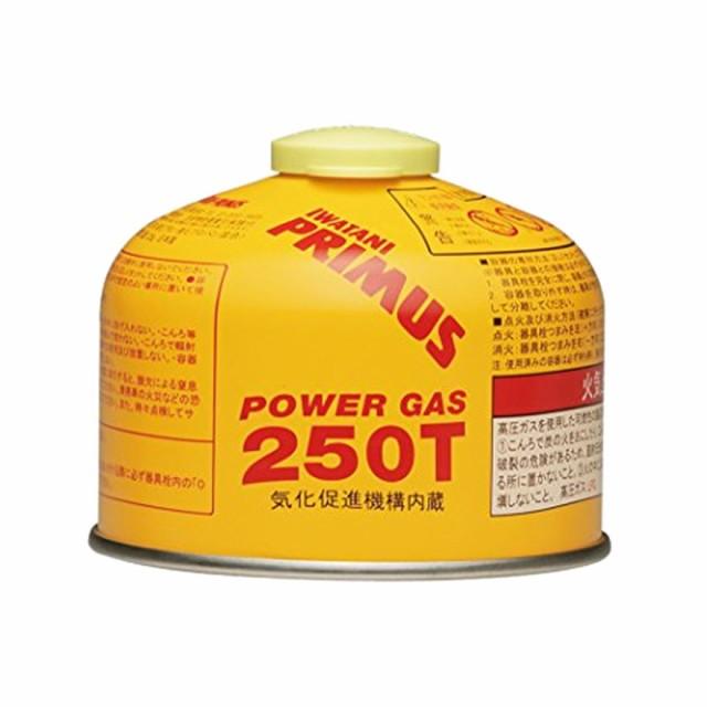 プリムス(Primus)ハイパワーガス(小) Power Gas 2...