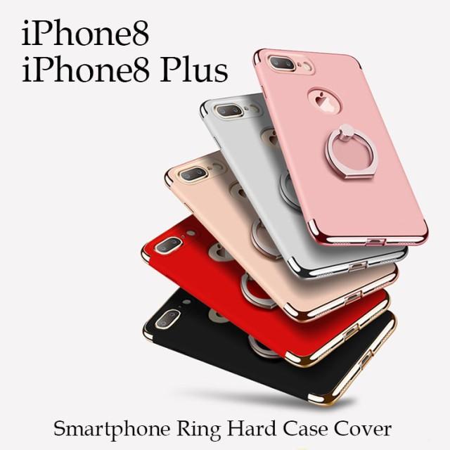 d00f1f0a70 iPhone8 ケース iPhone 8 Plus カバー スマホリング バンカーリング ハード スマホケース メタル おしゃれ 落下防止  iPhone8