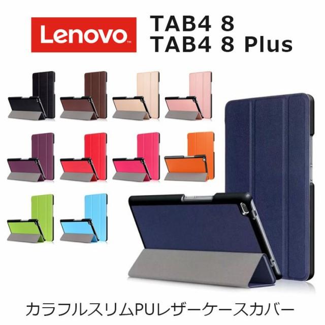 Lenovo tab4 8 ケース Lenovo Tab4 8 Plus カバー...