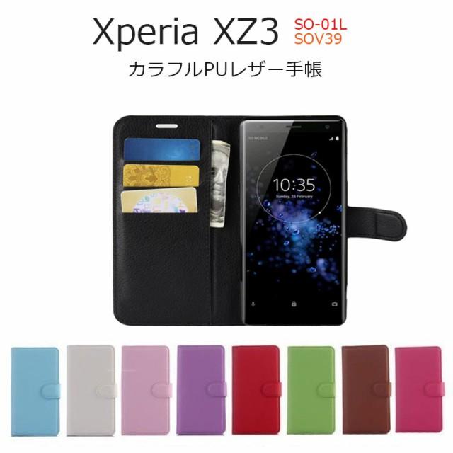 Xperia XZ3 ケース 手帳 XperiaXZ3 ケース 耐衝撃...