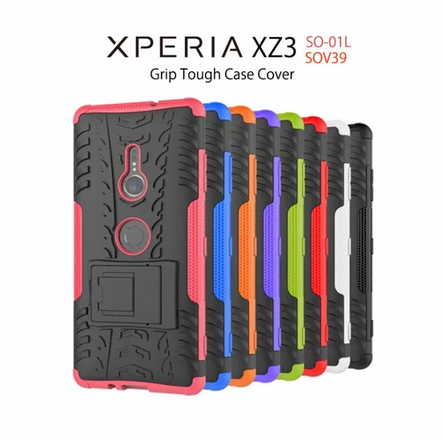 Xperia XZ3 ケース エクスペリアXZ3 ケース 耐衝...