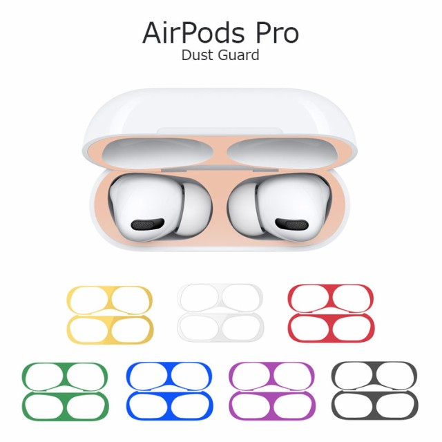 AirPods Pro ダストガード AirPods Pro シール Ai...