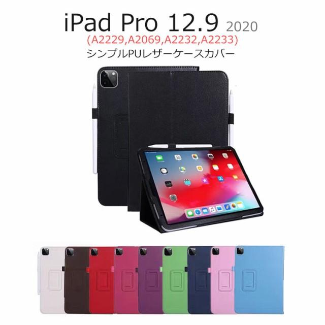 iPad Pro 12.9 ケース 2020 スタンド iPad Pro 12...