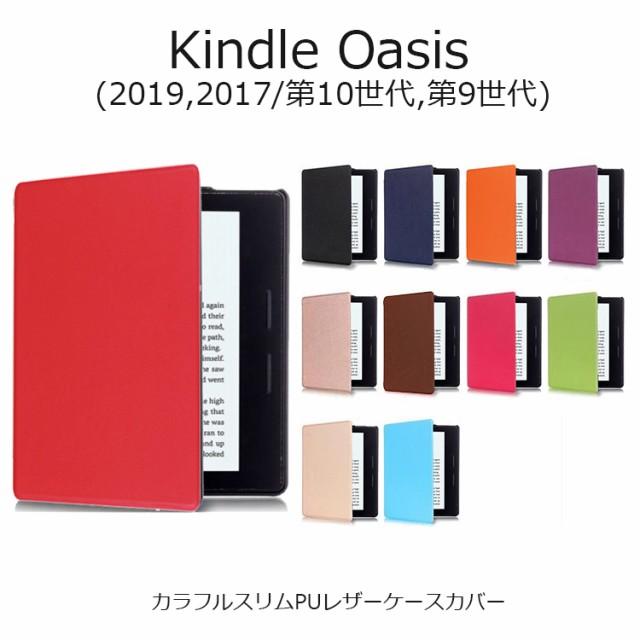 Kindle Oasis カバー PUレザー Kindle Oasis 2019...