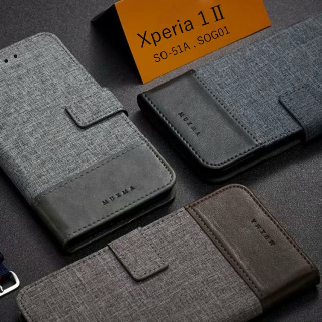 Xperia 1 ii 手帳型 ケース Xperia 1 ii ケース  ...