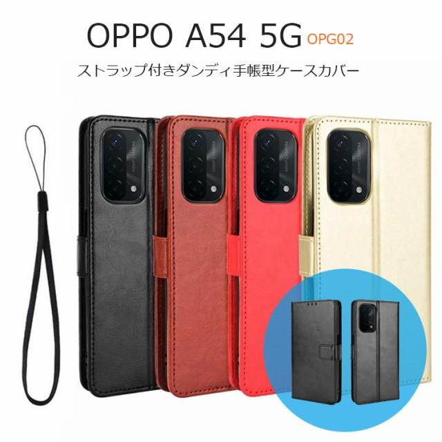OPPO A54 ケース スマホケース OPPO A54 OPPO A54...