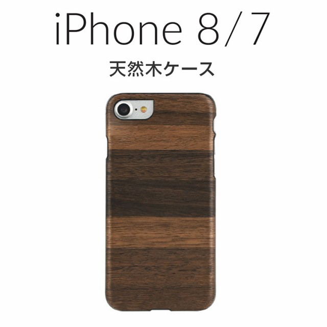 iPhone 8 ケース iPhone 7 カバー 天然木 Man&Woo...