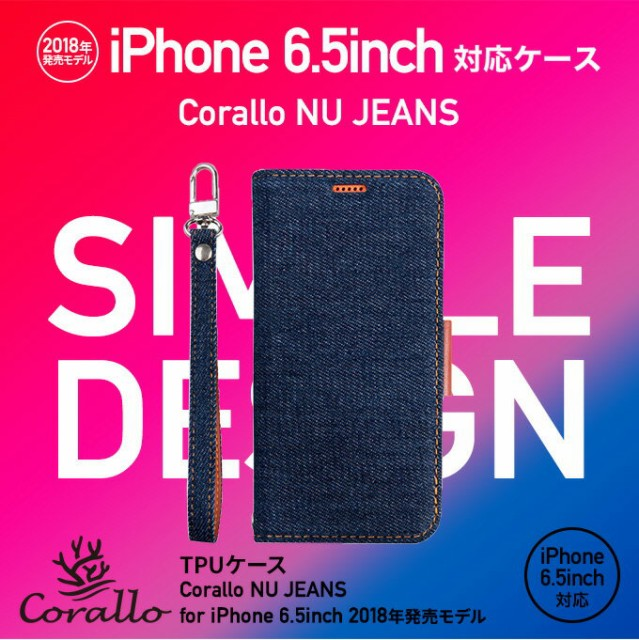 iPhone Xs Max ケース 手帳型 デニム ストラップ ...