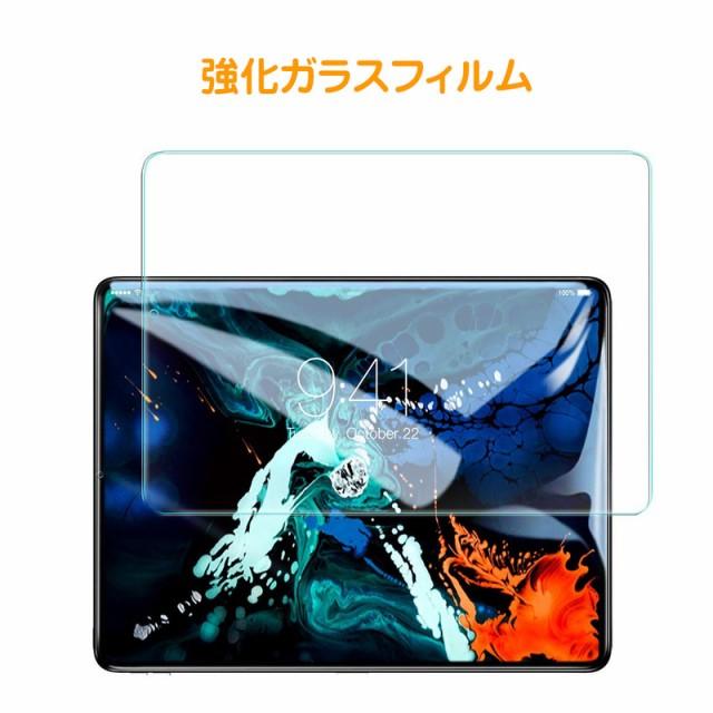 iPad Pro 12.9インチ(2018) 液晶保護 フィルム Tr...