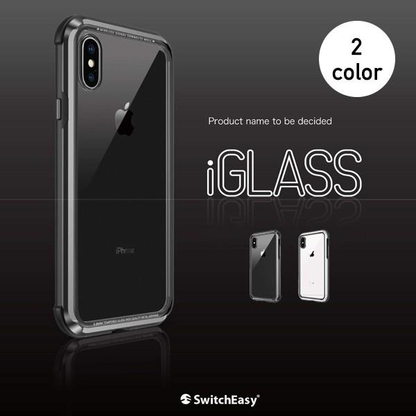 iPhone Xs iPhone X ケース ガラス 本体カラーを...