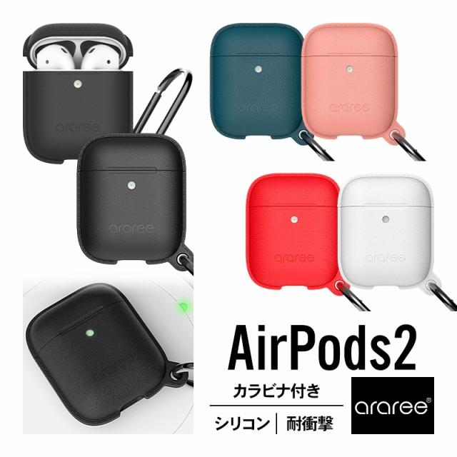 AirPods 2 カバー カラビナ リング 付 カバー 耐...