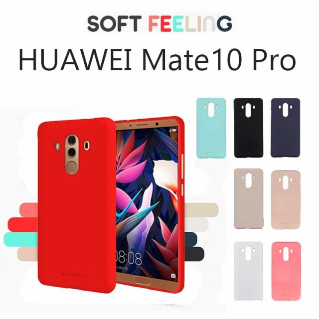 Huawei Mate 10 Pro ケース Huawei Mate 10 Pro ...