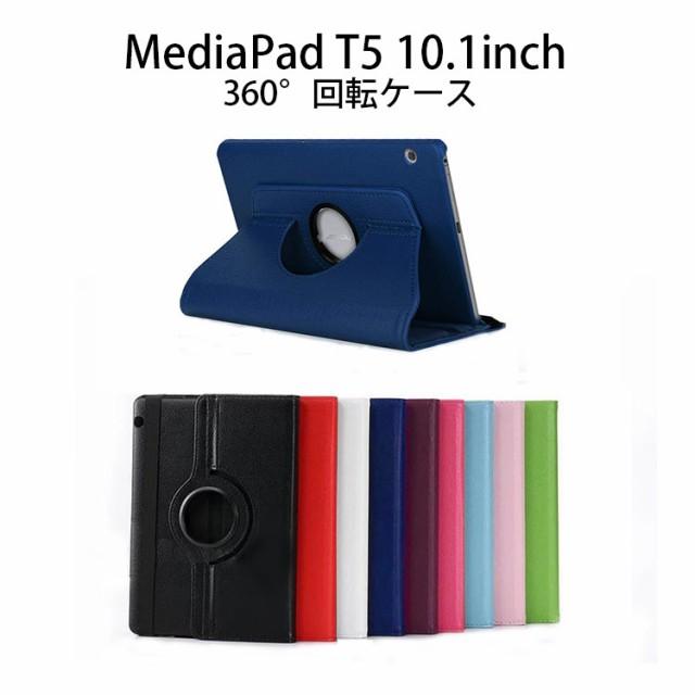 MediaPad T5 ケース HUAWEI MediaPad T5 カバー ...