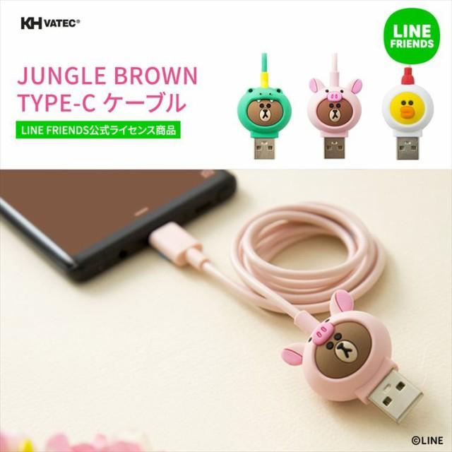 USB Type-C ケーブル 充電ケーブル LINE FRIENDS ...
