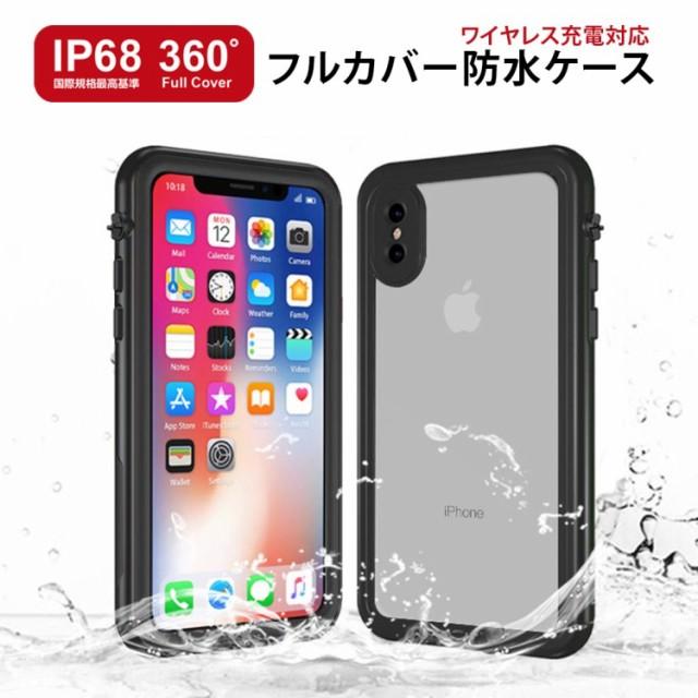 iPhone X ケース 防水 360度フルカバー IP68 WATE...