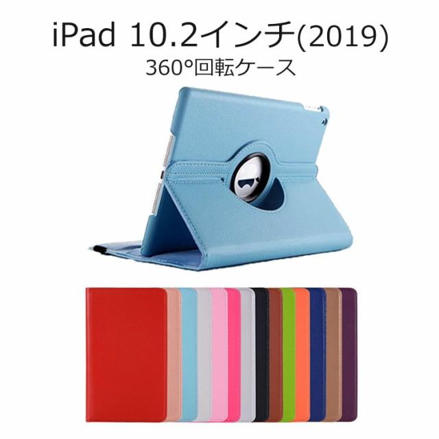 iPad ケース 耐衝撃 iPad第7世代 ケース カバー i...
