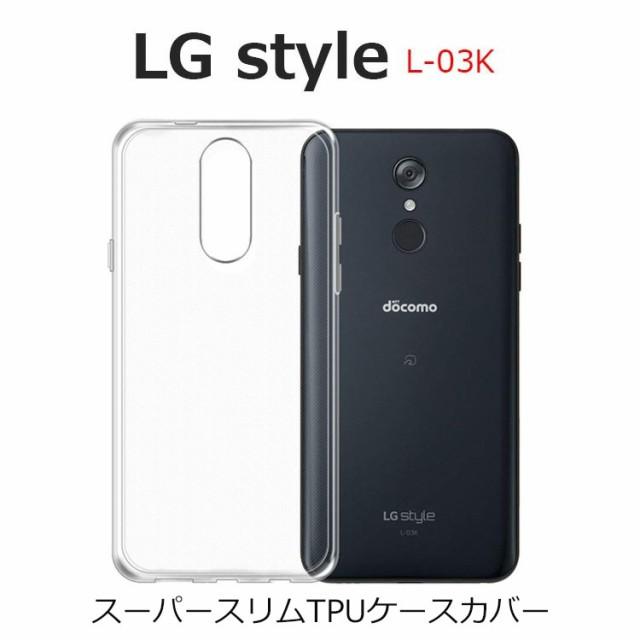 LG style ケース L-03K ケース LG style L 03K ケ...