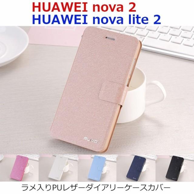 Huawei nova2 ケース Huawei nova lite2 ケース h...