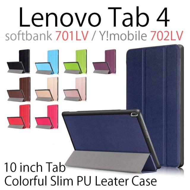 Lenovo Tab4 ケース 10インチ 手帳型 レノボタブ4...