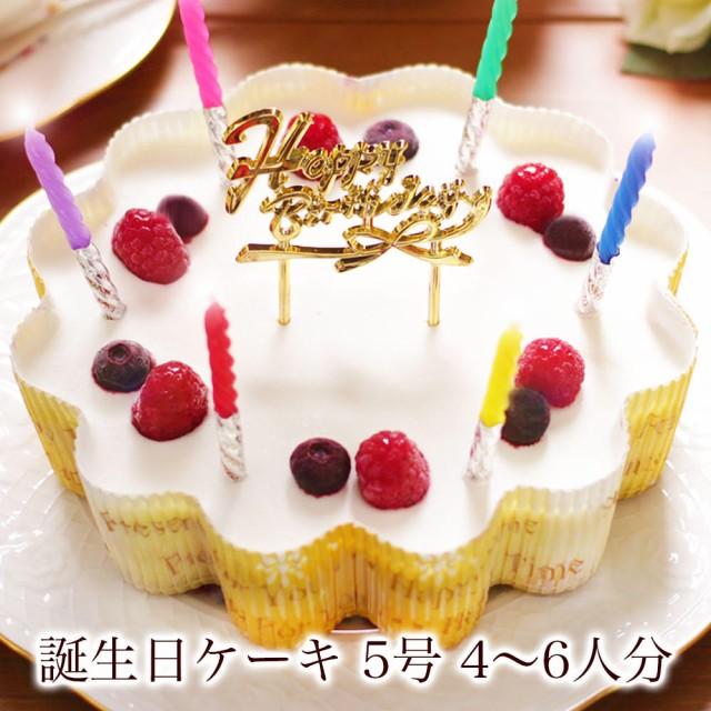 誕生日ケーキ 送料無料【幸せのダブル チーズケー...