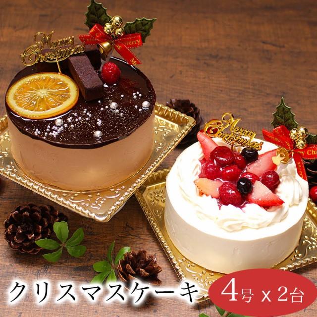 クリスマスケーキ 誕生日ケーキ 子供 女性 苺 チョコ / デュエット チョコ & 苺 ショートケーキ 4号 2台セット 6-8人前