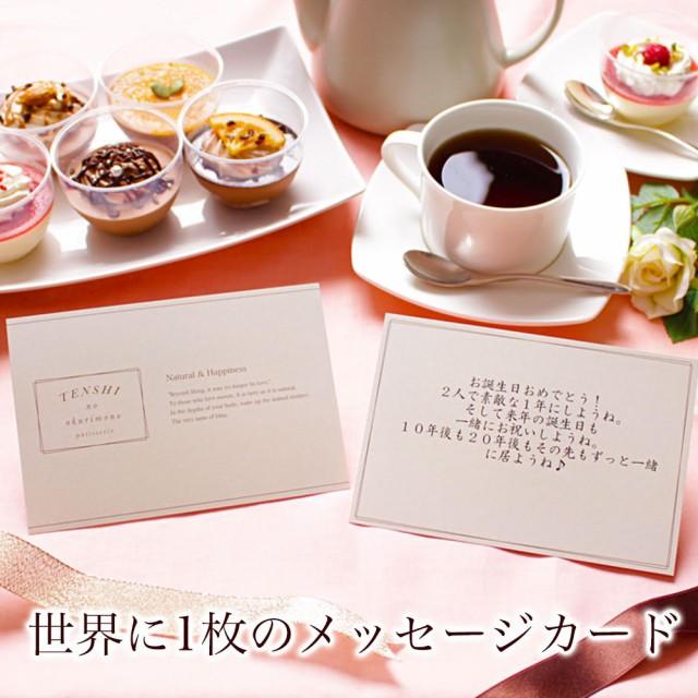 世界に1枚のメッセージカード ◆メッセージ内容の...