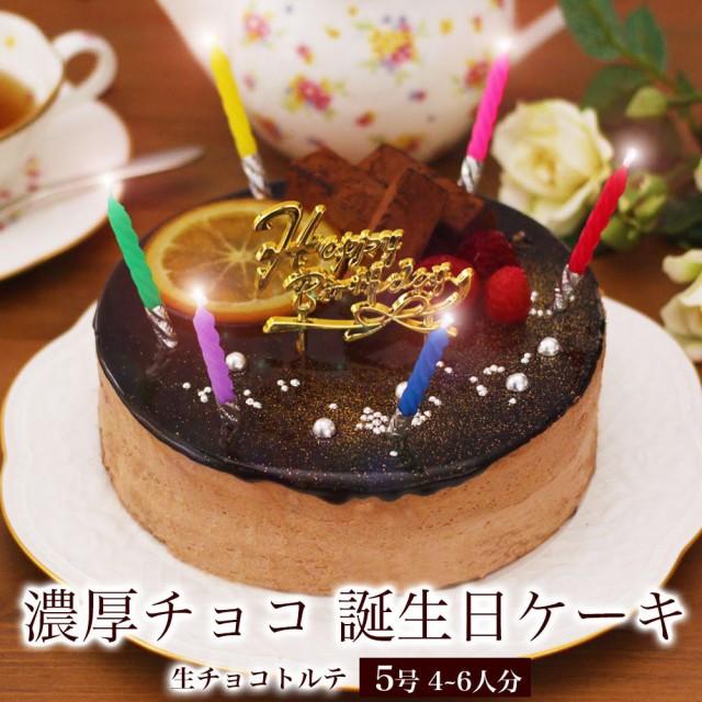 誕生日ケーキ バースデーケーキ 誕生日プレゼント...