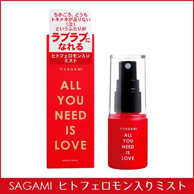 【あんしん梱包】サガミ ALL YOU NEED IS LOVE 30...