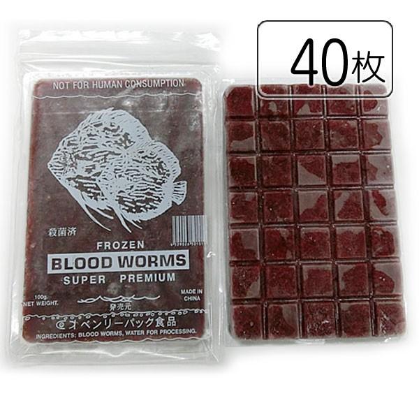 ベンリーパック食品 冷凍赤虫(あかむし)100g×40...