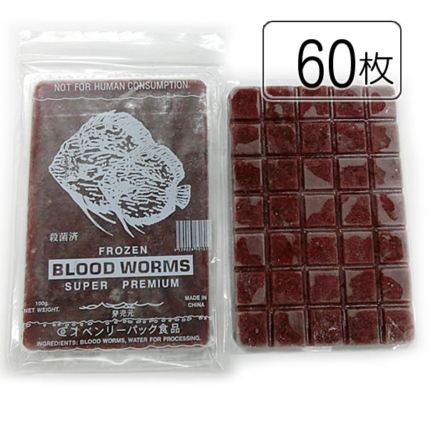 ベンリーパック食品 冷凍赤虫(あかむし)100g×60...