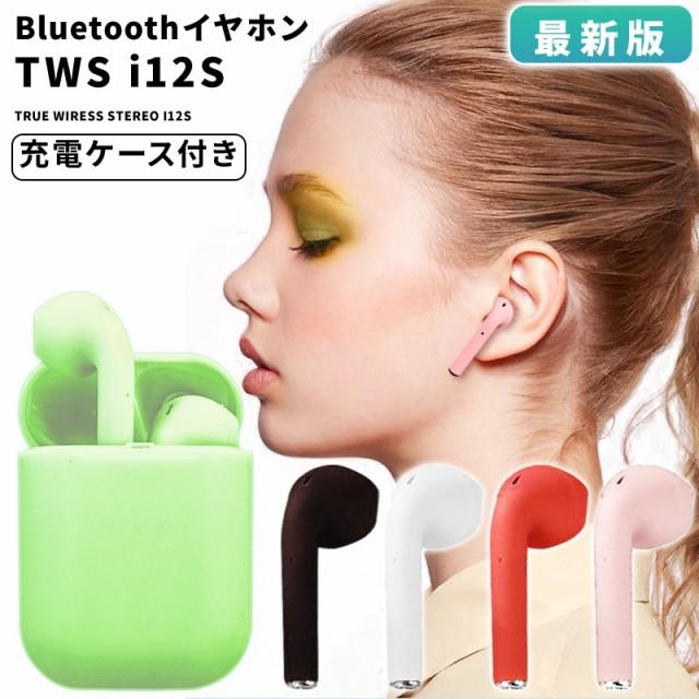 iphone7 最新版 ワイヤレスイヤホン Bluetooth 5....