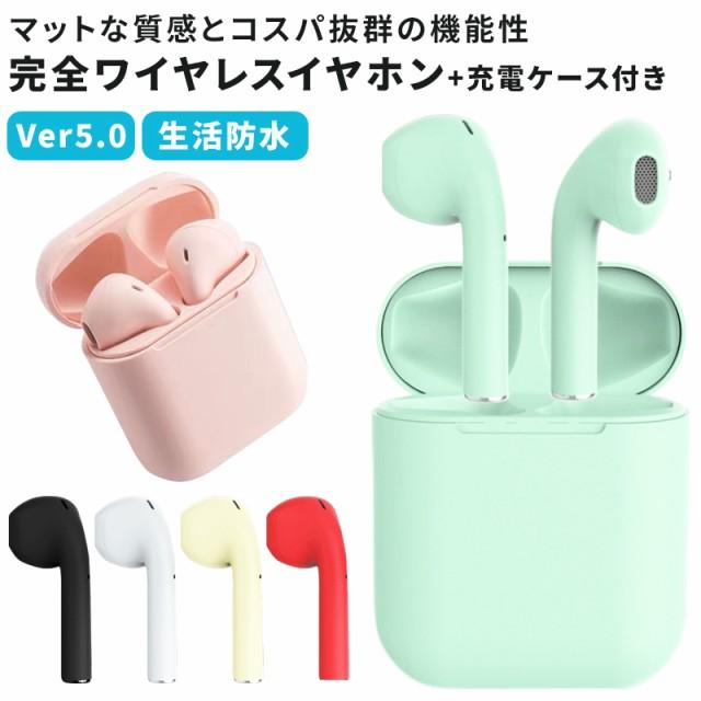 iPhone ワイヤレスイヤホン  Bluetooth 5.0 防水 ...