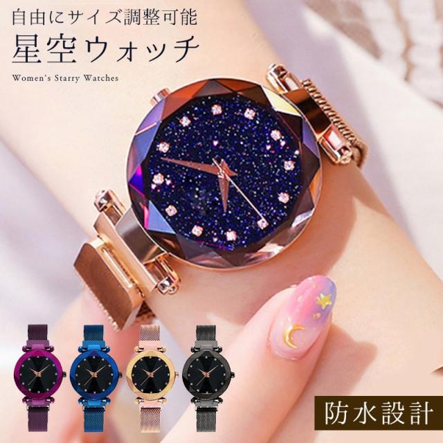 レディース 腕時計 防水 腕時計 ベルト レディー...