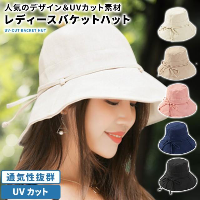 帽子 レディース UV 折りたたみ つば広 夏 通気性...