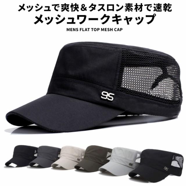 ワークキャップ メッシュ キャップ メンズ 帽子 ...