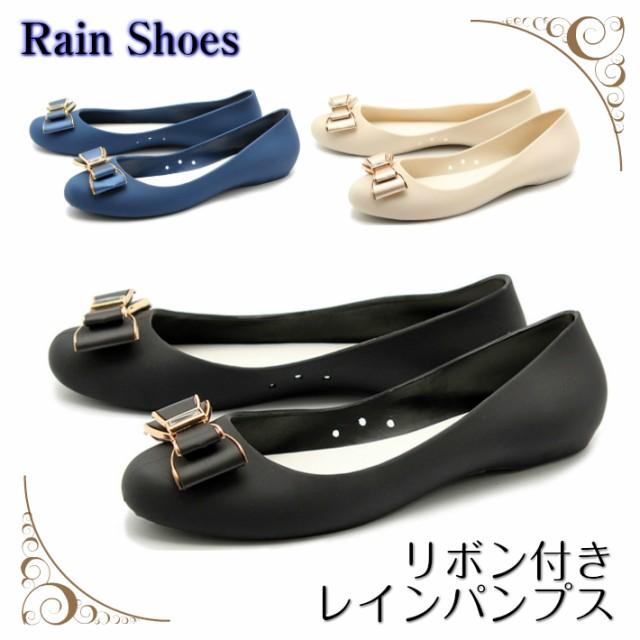 レイン パンプス フロント リボン 雨 靴 フラット...