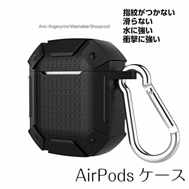 airpods エアー ポッズ ケース カバー シリコン ...