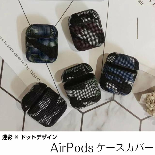 airpods エアー ポッズ ケース カバー 迷彩 ドッ...