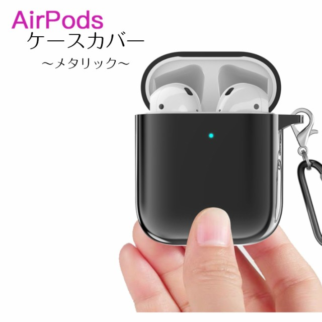 airpods エアー ポッズ ケース カバー メタリック...