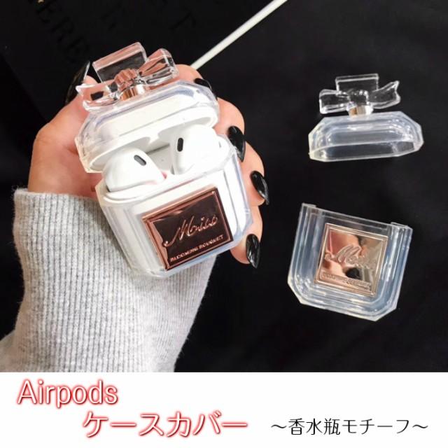 airpods エアー ポッズ ケース カバー 香水瓶 型 ...
